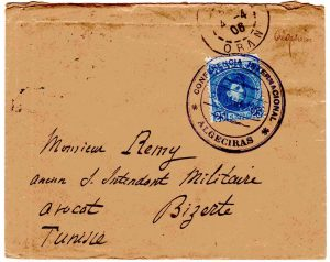 AP CA lettre Bizerte