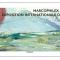 Marcophilex XL : une vignette LISA en hommage aux aérostiers !