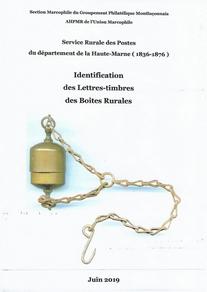 Service rural du département de la Haute-Marne