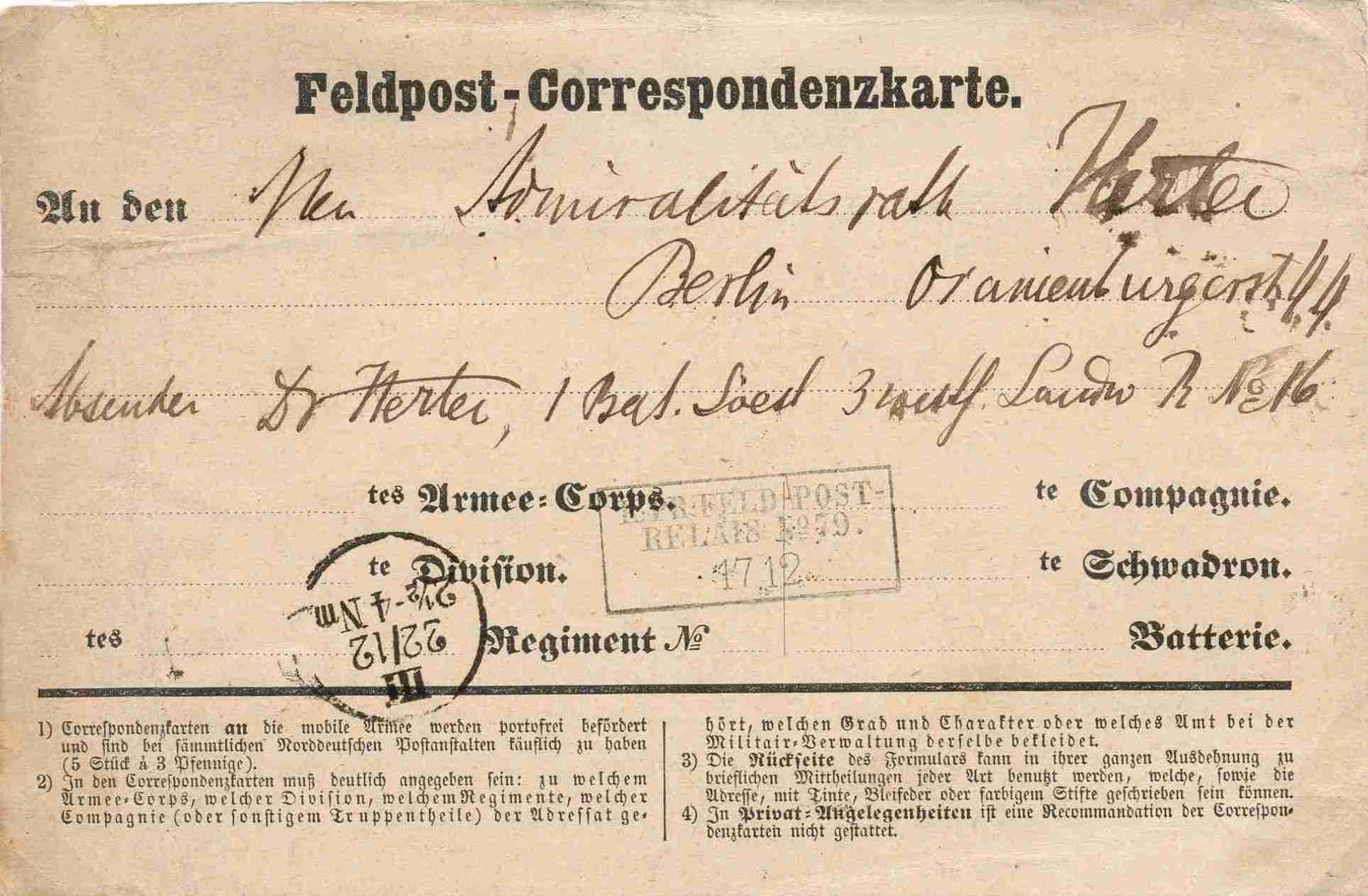 Guerre de 1870 – la carte de correspondance militaire prussienne : 'Feldpost-Correspondenzkarte'